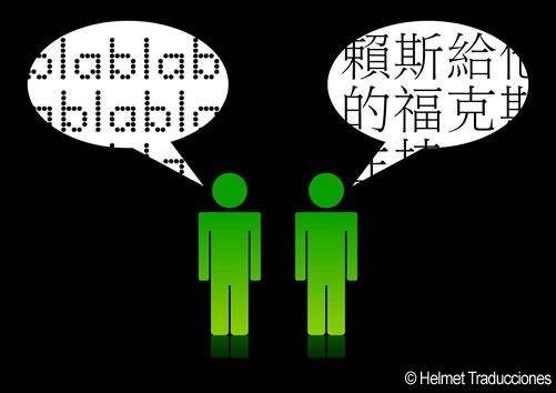 Consejos para intérpretes   simultanea1